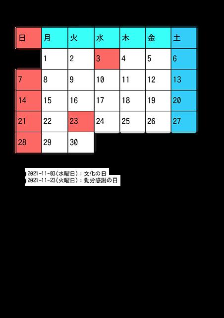 来月のカレンダー